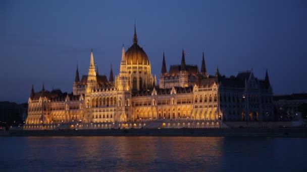 Magyarország parlamentje