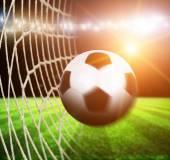 Fényképek futball-labda, Átm
