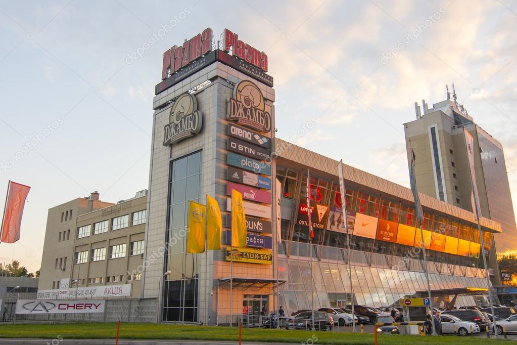 5054186238 Εξωτερικό του Plazma εμπορικό κέντρο στο Κίεβο– Εκδοτικές Φωτογραφίες  Αρχείου