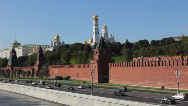 Moscow Kremlin and Moskva River quay