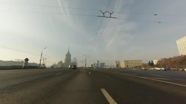 Ovladače zobrazení nový Radisson Hotel Ukrajina v Moskvě.