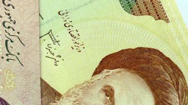 Satz von iranischen Rials-Banknoten. Rial ist die nationale Währung des Iran. Rotation