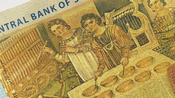 Bancnote 500 syrských liber.