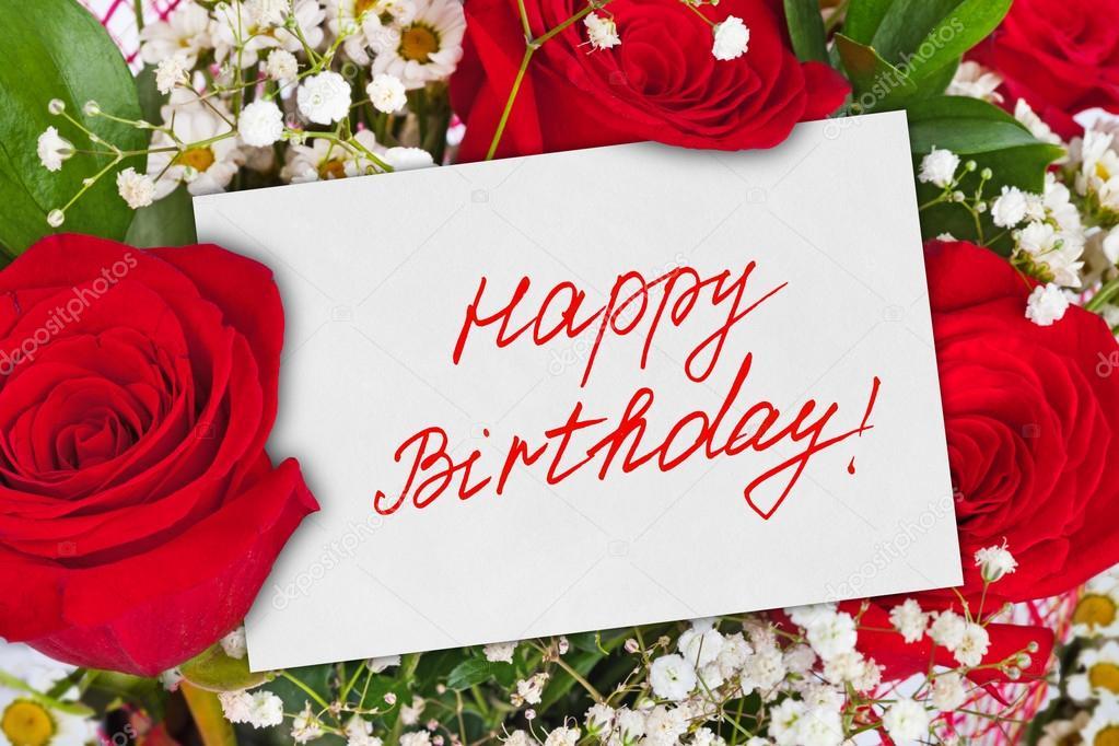 růže k narozeninám růže kytice a kartu všechno nejlepší k narozeninám — Stock  růže k narozeninám