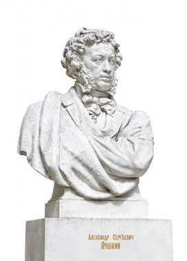 Poet Pushkin sculpture