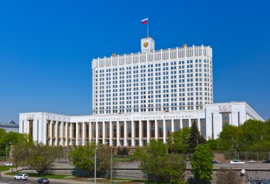 White House - center of Russian government in Moscow Russia