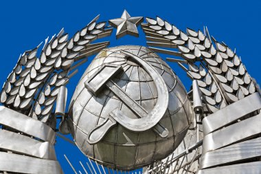 Soviet State Emblem - Moscow Russia