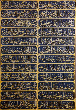 The calligraphic inscriptions in Arabic ligature on the tables o