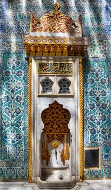 A water fountain in Harem of Topkapi Palace, Istanbul