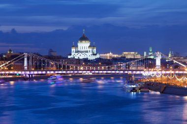 night view of Moscow, Russia