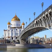 Photo Cathedral of Christ the Saviour