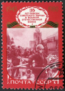 USSR - 1980: shows Parade, Red Square, Moscow, 35th anniversary of victory in World War II