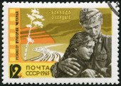 USSR - 1965: shows Scene from Film Ballad of a Soldier, 1959