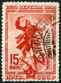 stamp printed in USSR
