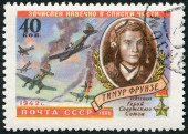 USSR - 1960: shows Planes in Combat and Timur Frunze(1923-1942), a World War II hero