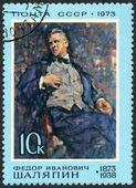 USSR - 1973: shows Feodor Ivanovich Chaliapin (1873-1938), opera singer, by K. Korovin