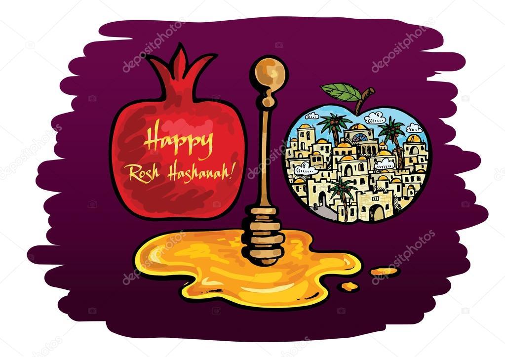 Año nuevo judío de Rosh Hashaná — Archivo Imágenes Vectoriales ...