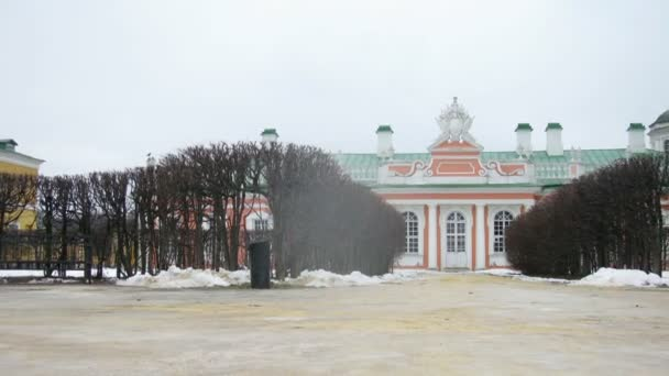 Tourists walk in museum-estate Kuskovo