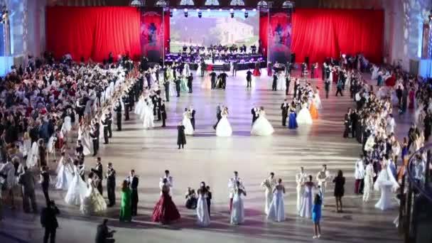 Pairs in Ballrom on Kremlin Cadet Ball
