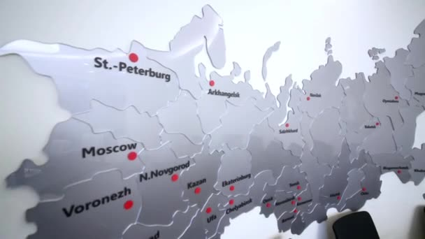 Russia map made of reflective material