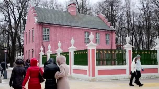 holländisches Haus in kuskovo estate
