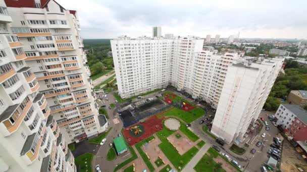 Courtyard with playground of residential complex