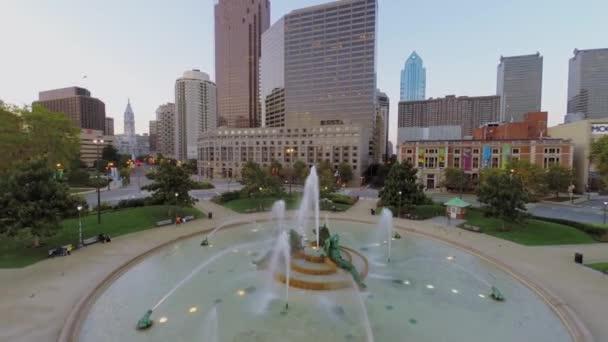 Swann Fountain on Logan Square