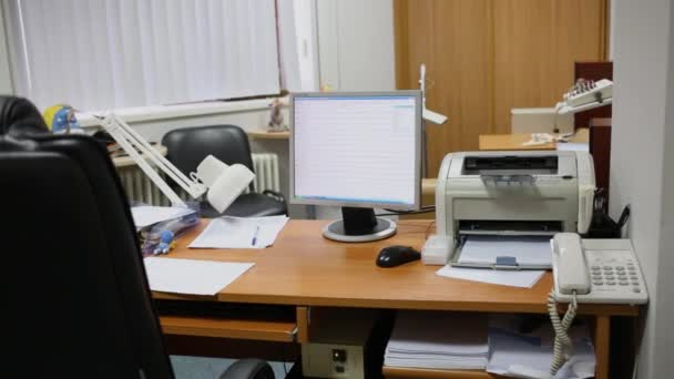 Office room with furniture and digital equipments
