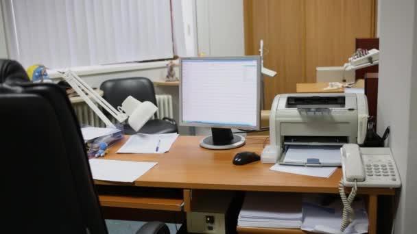Úřad pokoj s nábytkem a číslicových zařízení