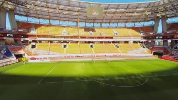 Locomotive soccer stadium before match
