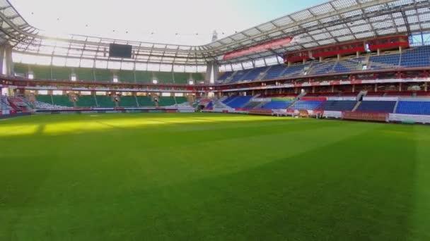 Travní pole fotbalového stadionu lokomotivy