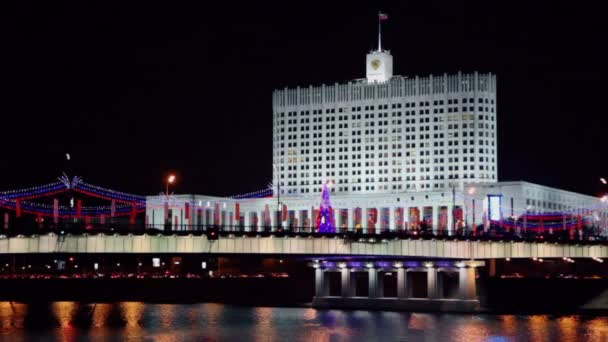 House of Russian Federation Government