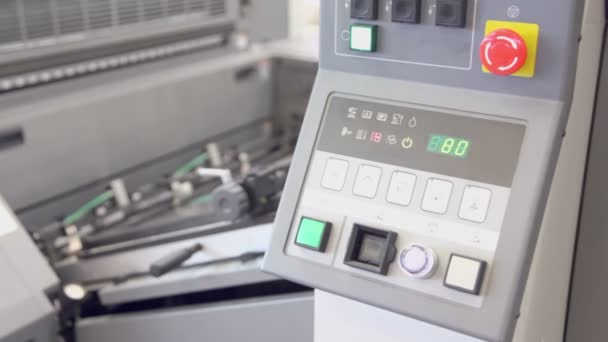 Control unit of printing machine