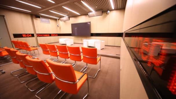 Prázdné konferenční místnost v Ria Novosti