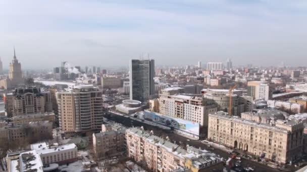 Krásné město letecké panorama Moskvy