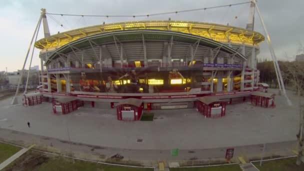 Fotbalový stadion lokomotiva