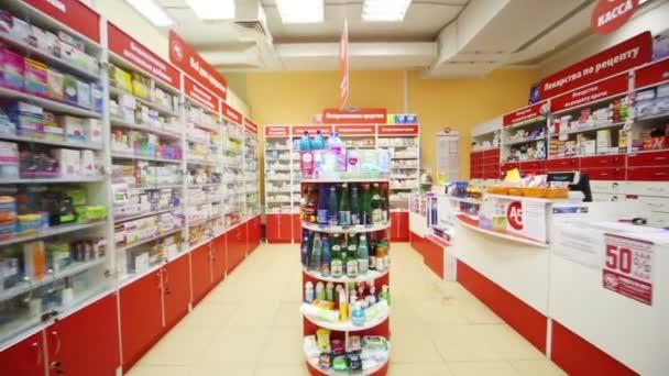 Empty pharmacy in supermarket Bahetle.