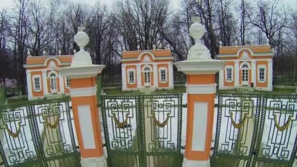 Menazherei  in museum-estate Kuskovo