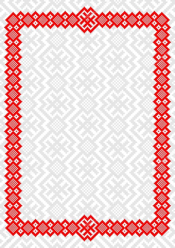 Шаблон для презентации белорусский орнамент скачать