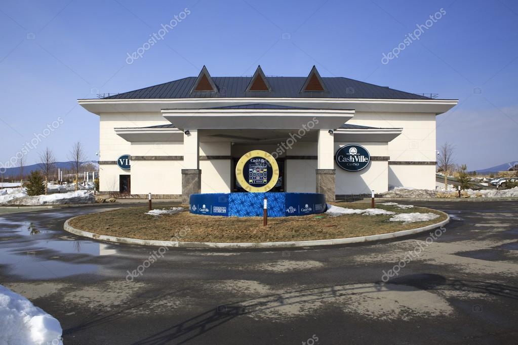 Отель казино риксос боровое игровые автоматы под видом лотереи