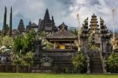Photo Pura Besakih temple