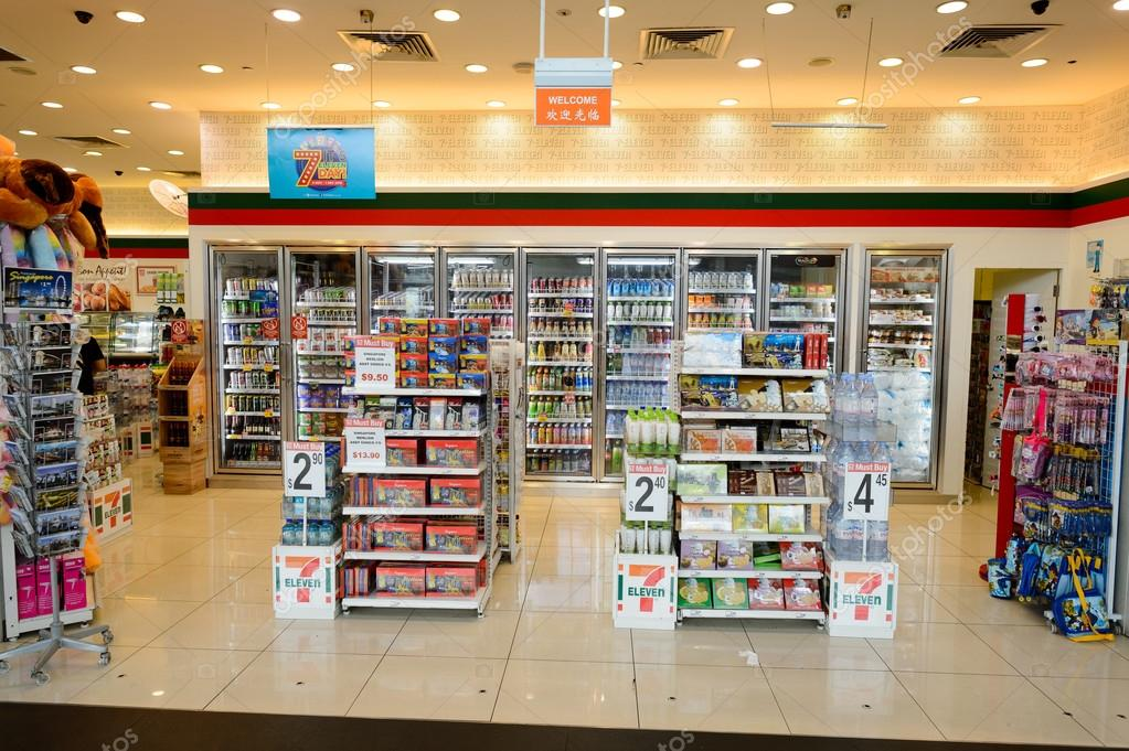 Stock Photo Interior Of 7 Eleven Store