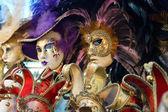Benátky Karneval maska obchod