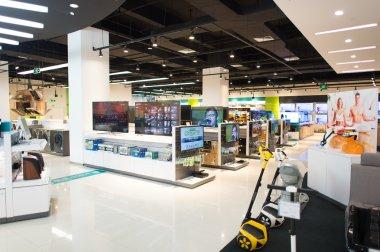 Shopping center of electronics