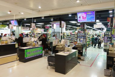 AEON supermarket interior in Hong Kong