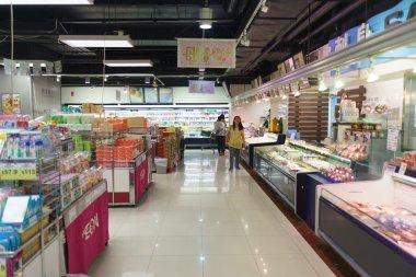 AEON supermarket interior