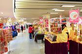 Hong Kong nákupní centrum interiér