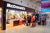 McDonalds restaurant in Prague,Czech Republic