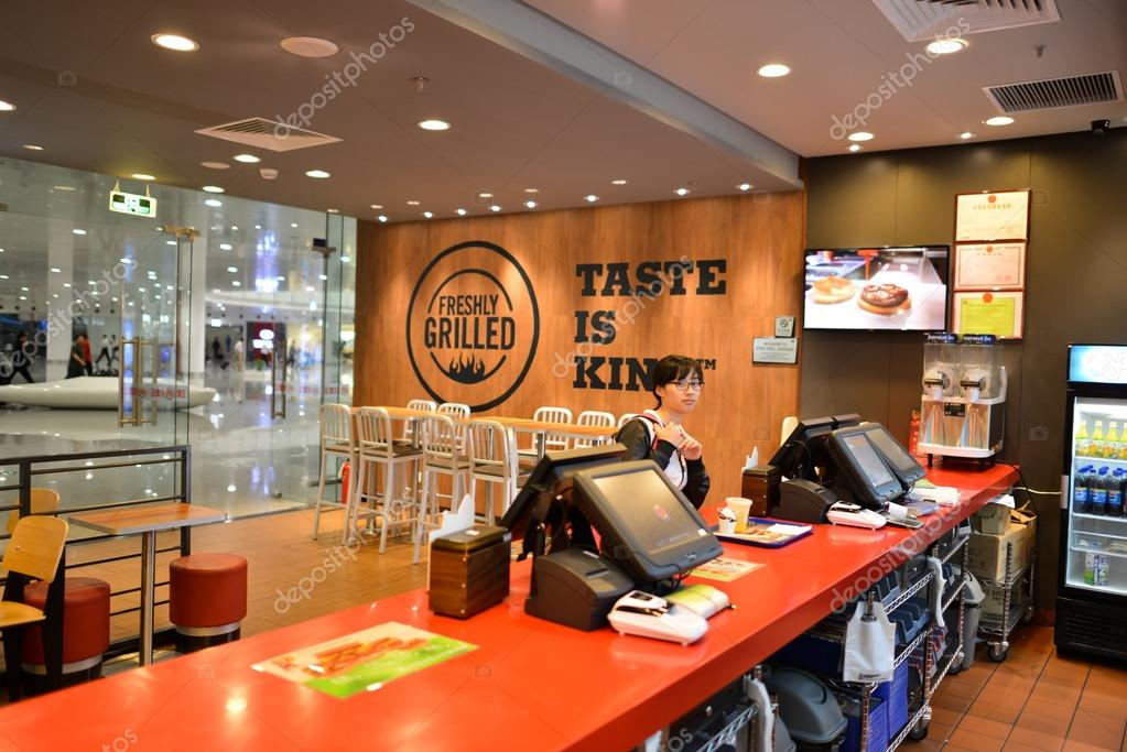 Burger King Restaurant Interior Stock Editorial Photo Teamtime 98822462