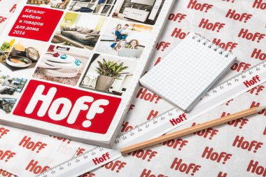 Collection of Hoff Catalogs for 2014 in Moscow